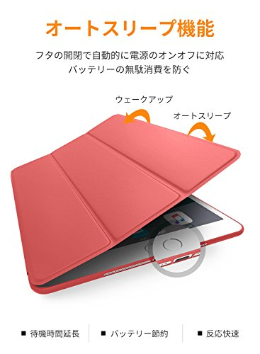 『DTTO iPad Mini 3/2/1 ケース 超薄型 超軽量 TPU ソフト PUレザー スマートカバー 三つ折り スタンド スマートキーボード対応 キズ防止 指紋防止 オートスリープ スリープ解除 アップルレッド』の6枚目の画像