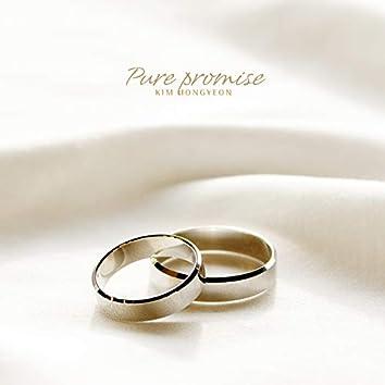 사랑의 약속