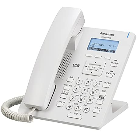 パナソニック IP電話機 ベーシックモデル(白色) KX-HDV130N