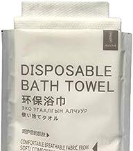 使い捨てバスタオル 不織布 使い捨て フェイスタオル 多言語説明 清潔快適 ホテル 旅館 温泉 出張 (100パック)