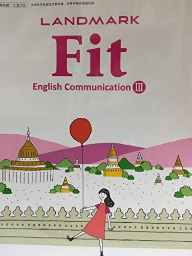 LANDMARK  Fit English Communication �V [?コ�V336]