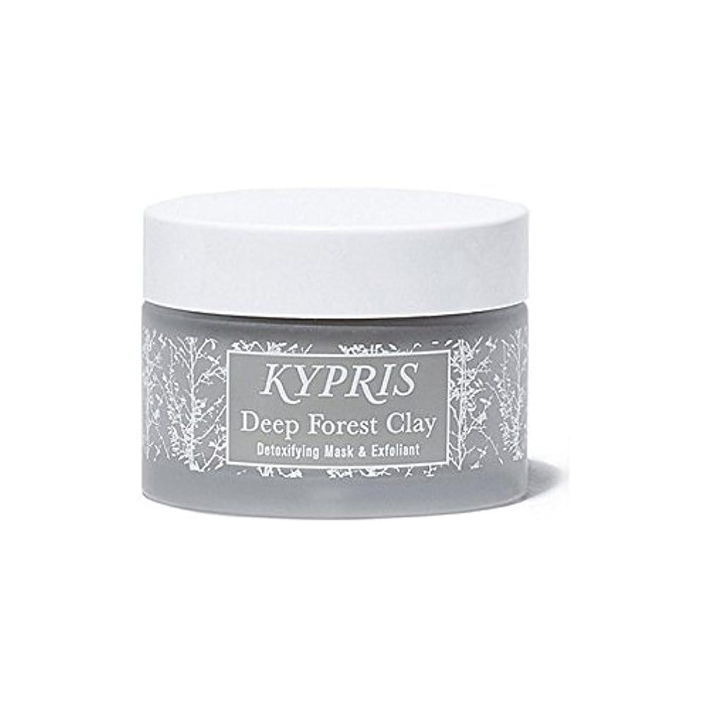 篭超える控えめな深い森粘土を x2 - Kypris Deep Forest Clay (Pack of 2) [並行輸入品]