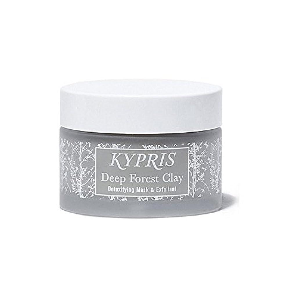 海満員ラベ深い森粘土を x4 - Kypris Deep Forest Clay (Pack of 4) [並行輸入品]