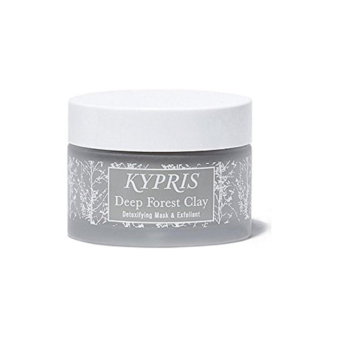 クリアキロメートル暴力的な深い森粘土を x2 - Kypris Deep Forest Clay (Pack of 2) [並行輸入品]