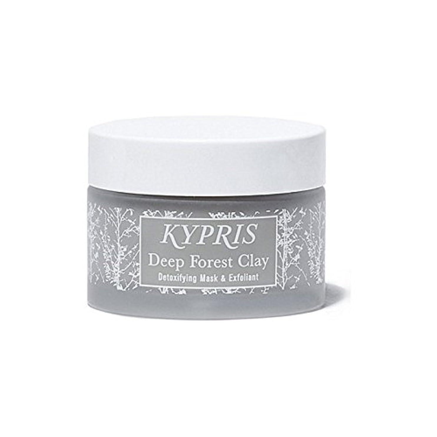 苛性平衡実現可能性深い森粘土を x2 - Kypris Deep Forest Clay (Pack of 2) [並行輸入品]