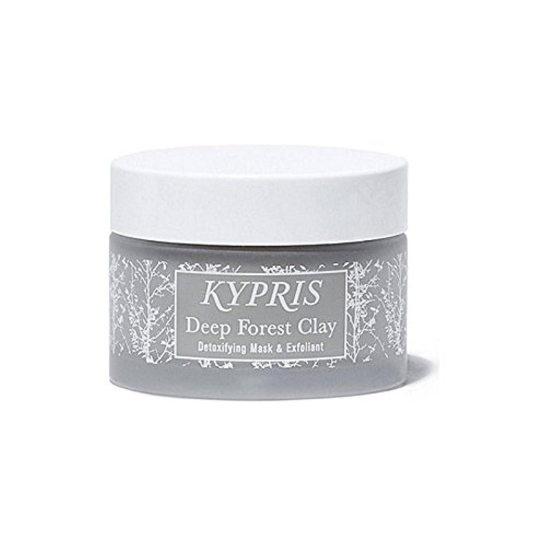 空虚剃るもう一度Kypris Deep Forest Clay (Pack of 6) - 深い森粘土を x6 [並行輸入品]