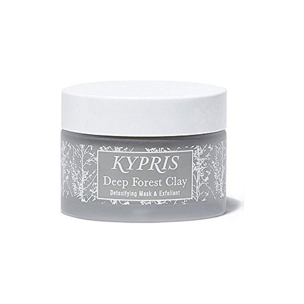 中絶予測サバント深い森粘土を x2 - Kypris Deep Forest Clay (Pack of 2) [並行輸入品]