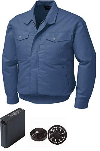 株式会社空調服 綿・ポリ混紡制電空調服(KU91710) 大容量バッテリーセット ブラックファン (2L, ダークブルー)