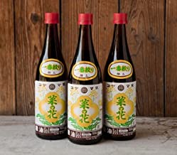 【ギフトにも最適】コヤマダ(小山田産業)の菜種(なたね)油 720ml瓶3本詰め合わせ(箱入) 完全無添加・無農薬、100%国産菜種。
