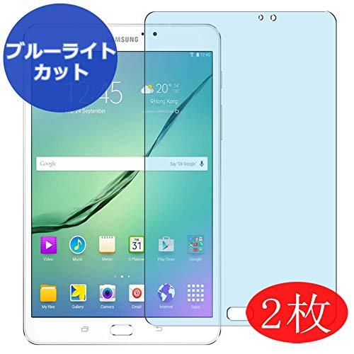 VacFun 2 Piezas Filtro Luz Azul Protector de Pantalla Compatible con Samsung Galaxy Tab S2 8.0 SM-T710 T713 Wi-Fi 8', Screen Protector Película(Not Cristal Templado)Anti Blue Light Filter New Version