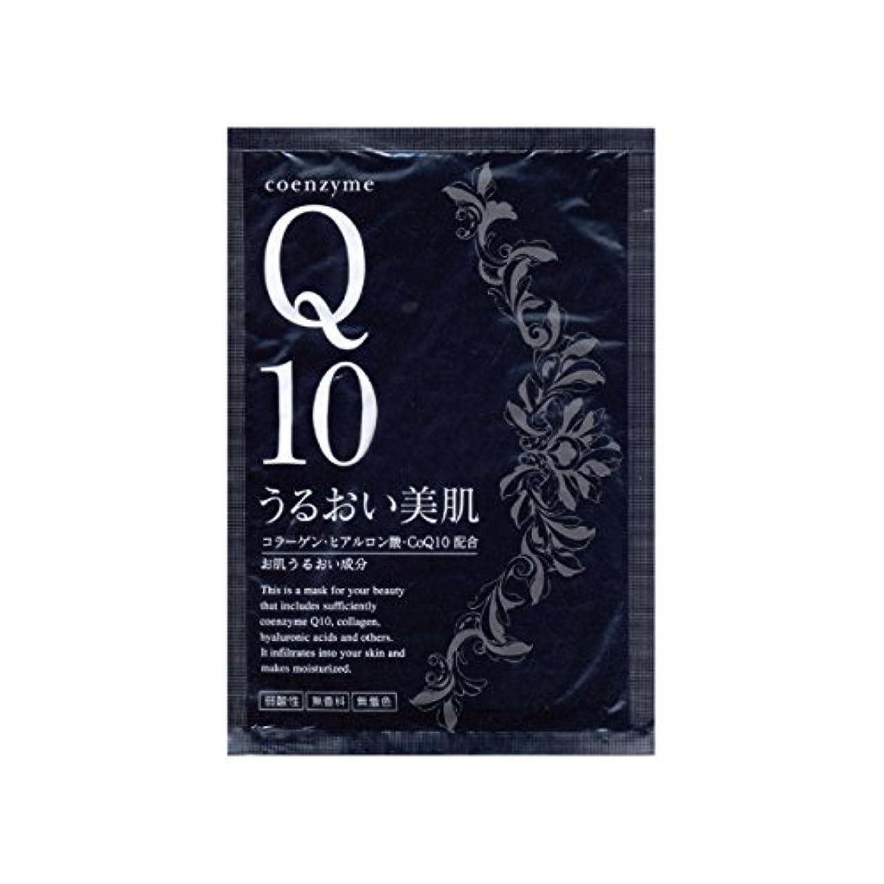 常習的誓約出発モイスチュアフェイシャルマスクQ10 たっぷり100枚 やっぱり安心日本製
