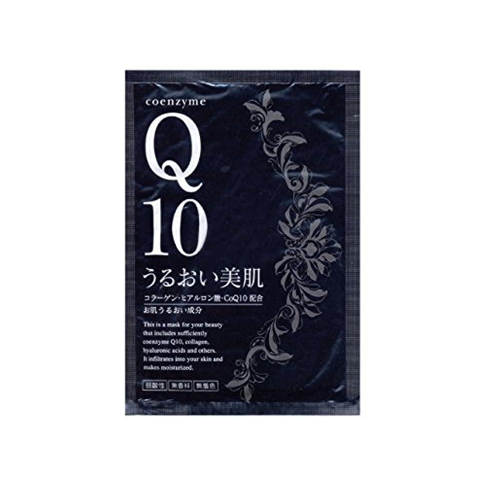 グレードノベルティとしてモイスチュアフェイシャルマスクQ10 たっぷり100枚 やっぱり安心日本製