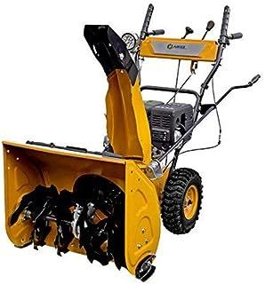 HAIGE 【宅配】エンジン 自走式 セル付 除雪機 HG-K6560C [1年保証]