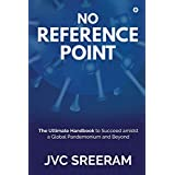 NO REFERENCE POINT