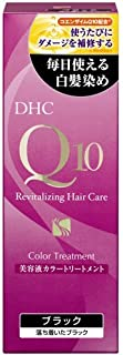 DHC Q10 Revitalizing Hair Care Color Treatment (Black) by DHC