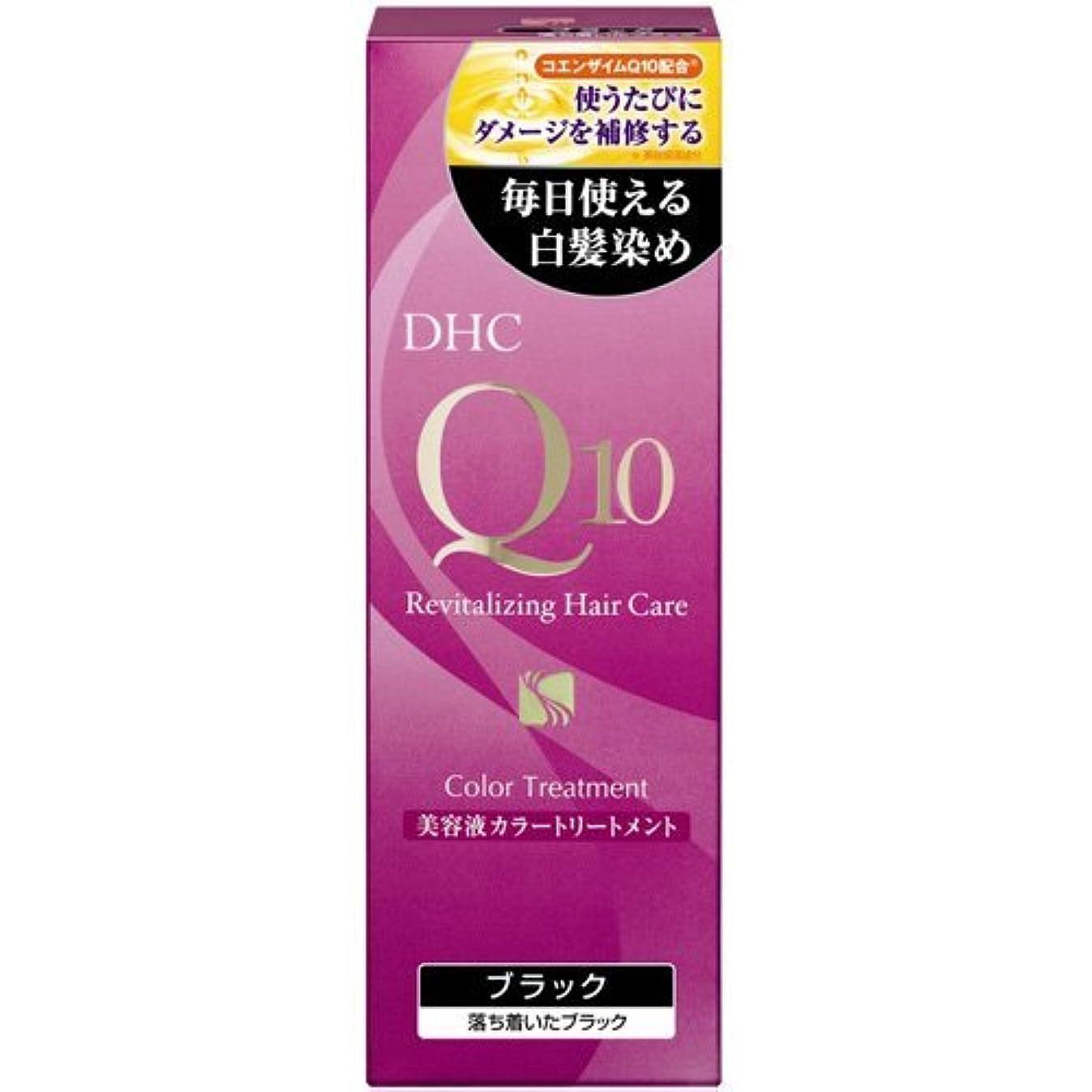 中断受付穿孔する【まとめ買い】DHC Q10美溶液カラートリートメントブラックSS170g ×4個
