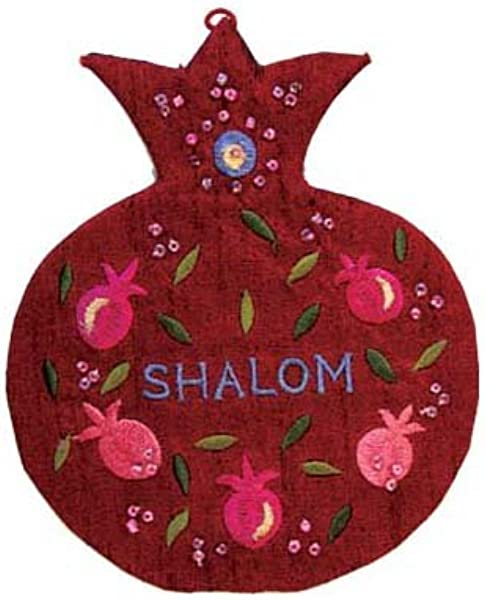 Yair Emanuel Jewish Home Blessing Embroidered Wall Decoration Pomegranates Shalom RED English Bundle