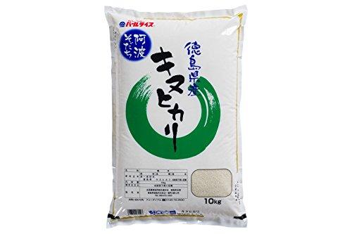 JA全農とくしま 徳島県産米キヌヒカリ 10kg (令和元年産)