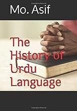 history of islam books in urdu