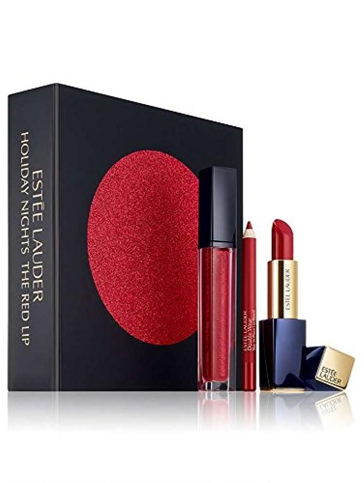 道を作るうぬぼれたマーガレットミッチェルESTEE LAUDER エスティーローダー メイクアップ リップスティック セット Estee Lauder 3?pc. Holiday Nights The Red Lip Gift Set レッド [並行輸入品]