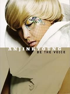 アン・ジンギョン【Be The Voice】2nd Mini Album[廃盤レア]元To-ya,BABY V.O.X Rev