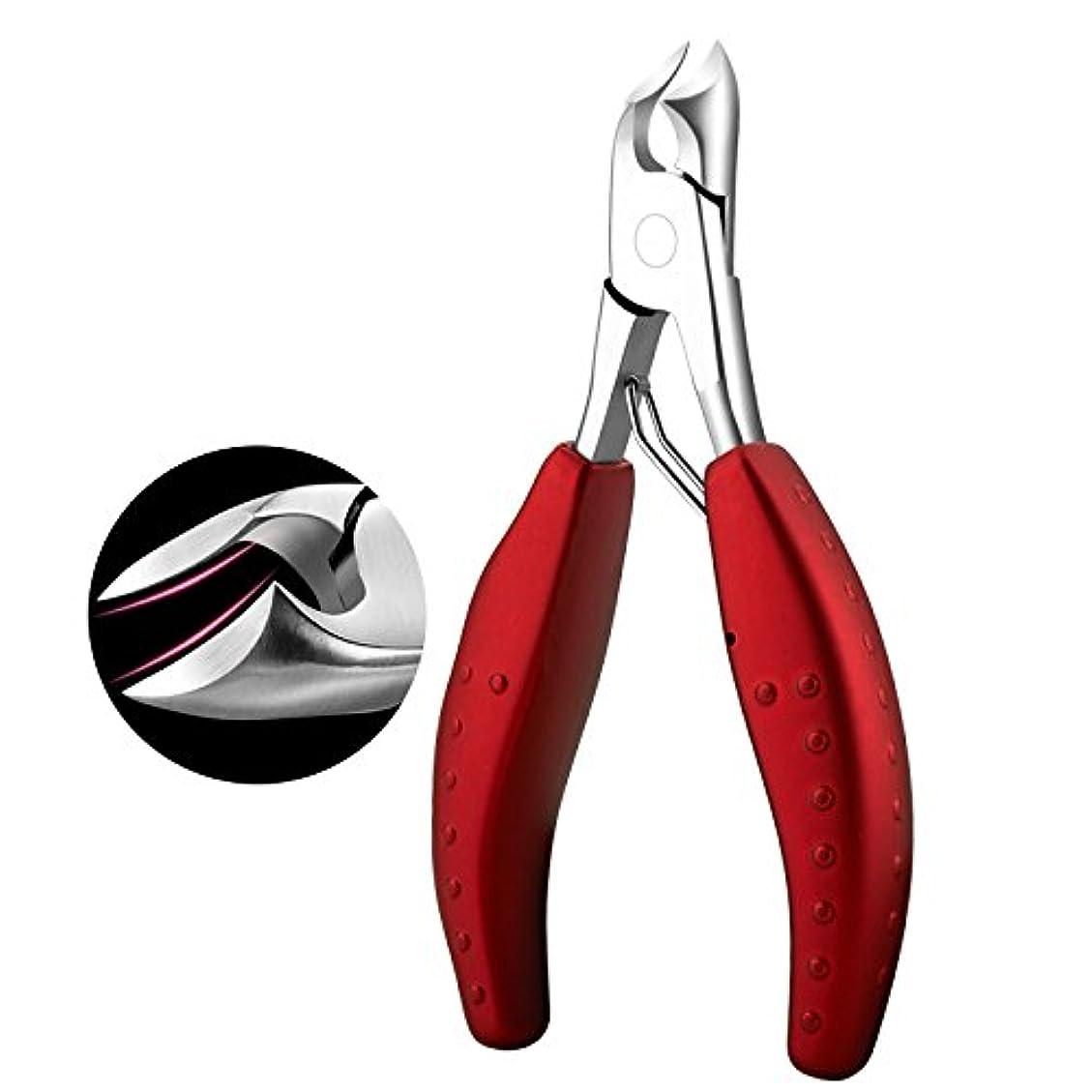人アリもっと少なくBeKitty EC-01ステンレススチール製の内生トネイルNipper爪切りペディキュア用具パロニー キアケア - 赤