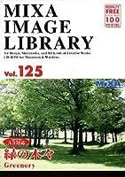 MIXA Image Library Vol.125 緑の木木