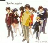Smile again 歌詞