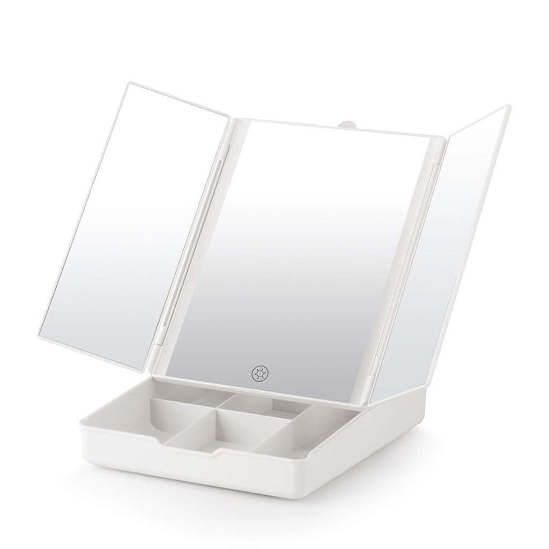 取り除く打たれたトラック縮約SDFDP 照明付きミラーカウンター照明付き化粧鏡三つ折タッチアジャスタブルLEDメイクアップミラー1X2X3Xは7回拡大鏡ストレージベースが付属しています (Color : White, Size : 24.5x20x7.4cm)