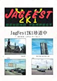 Jagfest2k1 report Travel notes (Japanese Edition)