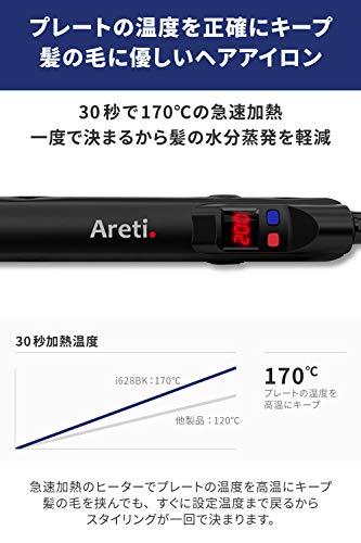 Areti(アレティ)『プレシジョンマイナスイオンストレートヘアアイロン(i628)』