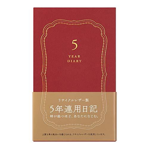 ミドリ 日記 5年連用 リサイクルレザー 赤 12890006