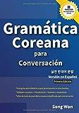 Gramática Coreana para Conversación