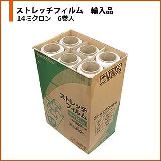 ストレッチフィルム 梱包 荷造り用 厚手 荷崩れ防止 輸入品 500x300m 6巻入り 1箱 (14ミクロン)