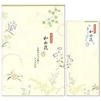 レターセット B5 優あかり 和の花 4940202/4941202 (2) 便箋12枚・封筒5枚 縦罫 伊予奉書紙 エヌビー (ZR)