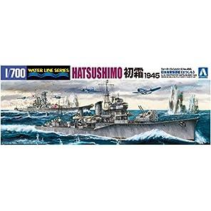 青島文化教材社 1/700 ウォーターラインシリーズ 日本海軍 駆逐艦 初霜 1945 プラモデル 456