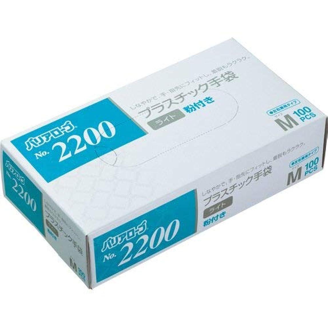 で出来ているピクニックリマーク【ケース販売】 バリアローブ №2200 プラスチック手袋 ライト (粉付き) M 2000枚(100枚×20箱)
