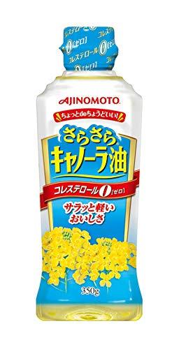 味の素 さらさら キャノーラ油 350g ×5本