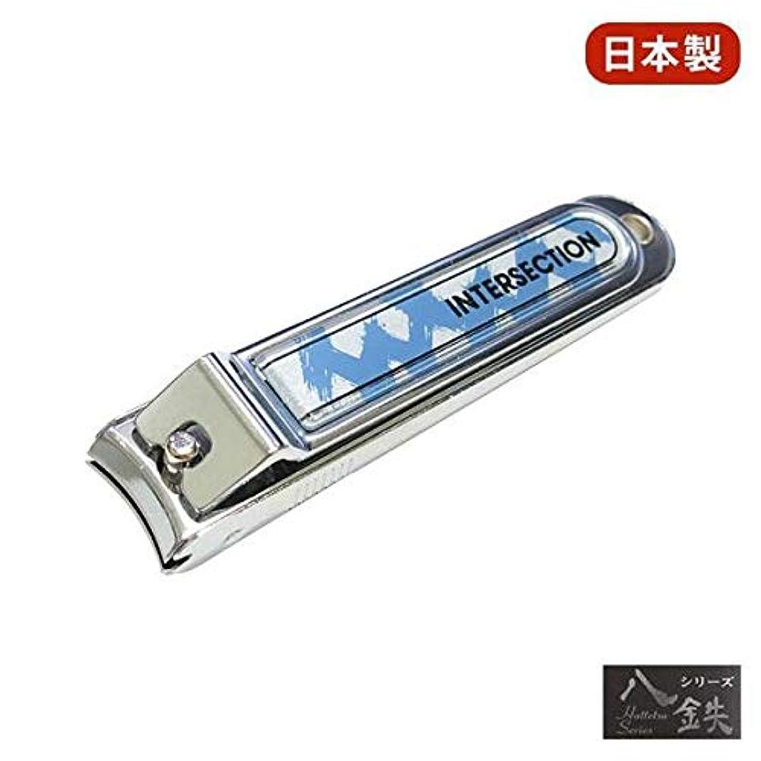日本製 八鉄 手足兼用爪切り 88001 【人気 おすすめ 通販パーク】