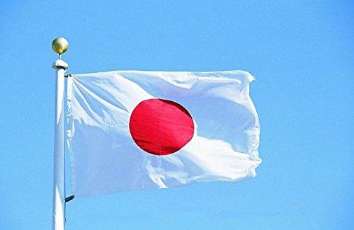 Xiton Japon Drapeau 1,5 x 0,9 m/150*90 cm Drapeau en Polyester Idéal pour Usage intérieur et extérieur Grand Drapeau Japonais