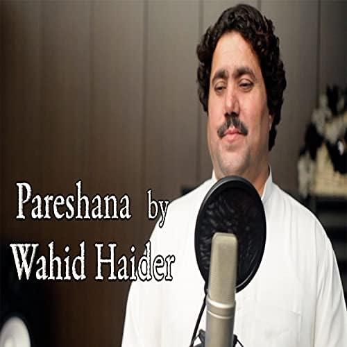 Arshad Ali feat. Wahid Haider
