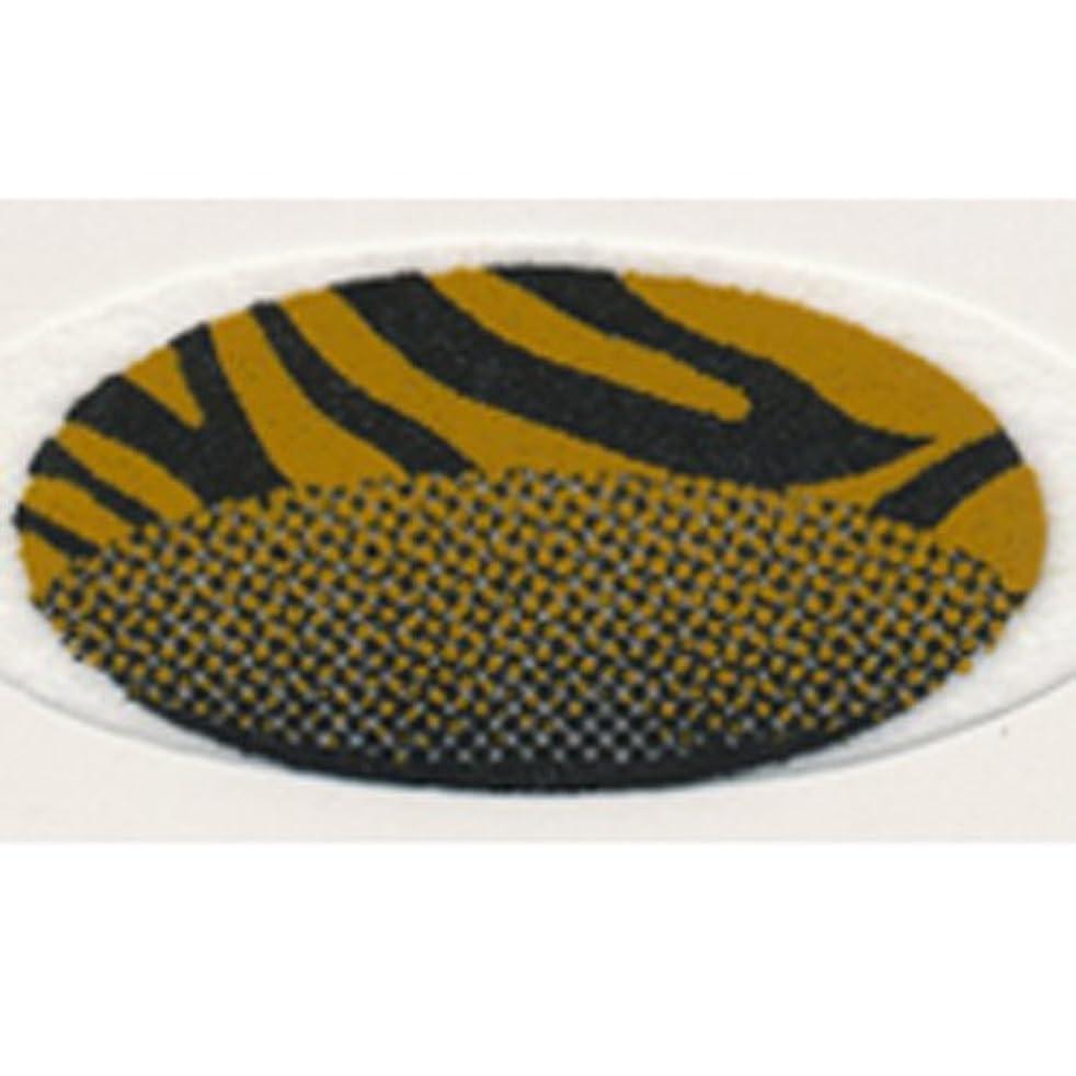 増加するキャベツ通行料金ハリウッドメイク インスタントアイシャドー カラーオン Tiger Zebra [CC048]