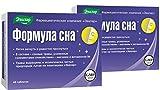 Evalar Formula Sna Sleep Formula Dietary Supplement 40 Tablets Pack of 2 (2 Packs of 40 Tablets Each)