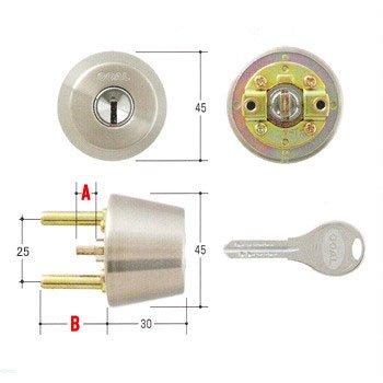 GOAL V-18 TX用シリンダー(GCY-229 A=7mm、B=28mmタイプ)