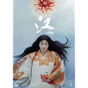 "NHK大河ドラマ 江 姫たちの戦国 完全版 DVD-BOX 第壱集"""