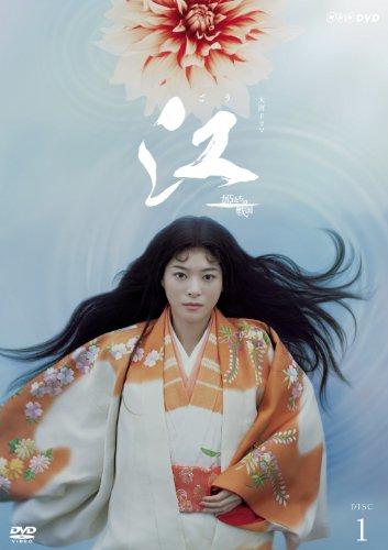 Japanese TV Series - Go - Hime Tachi No Sengoku (NHK Taiga Drama) Complete Edition DVD Box 1 (7DVDS) [Japan DVD] ASBP-4894