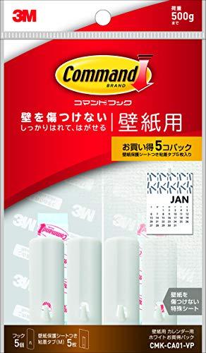 3M コマンド フック 壁紙用 カレンダー用 ホワイト お買得パック 5個 CMK-CA01-VP