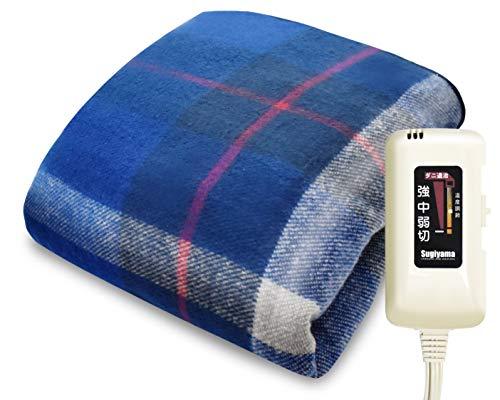 電気ひざかけ ブランケット hapiket 毛布 大判 140×80cm 日本製 洗える 水洗い 丸洗い ダニ撃退 ブルー2