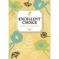 シャディ カタログギフト EXCELLENT CHOICE (エクセレントチョイス) シトロン 包装紙:レガロ