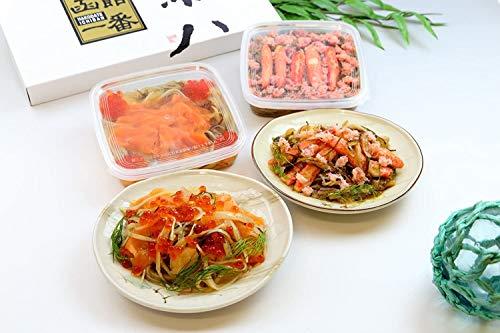 海鮮松前漬 2点セット かに入り松前漬 白い松前漬紅鮭いくら入 はるか 贈り物に最適な北海道海の幸